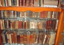 Rare_books_1a_4